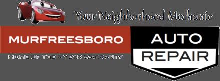 Murfreesboro Auto Repair Logo